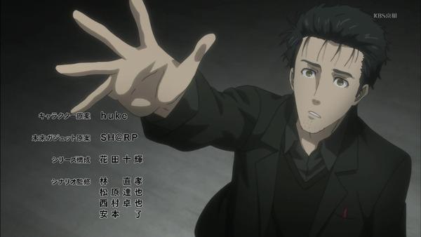 「シュタインズ・ゲート ゼロ」2話感想 (15)