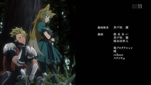 「FateApocrypha」13話 (78)