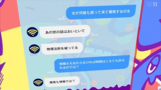 「ゴジラS.P」5話感想 (8)