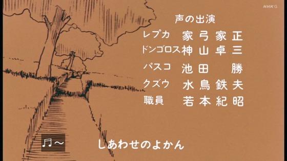「未来少年コナン」第6話感想 (95)