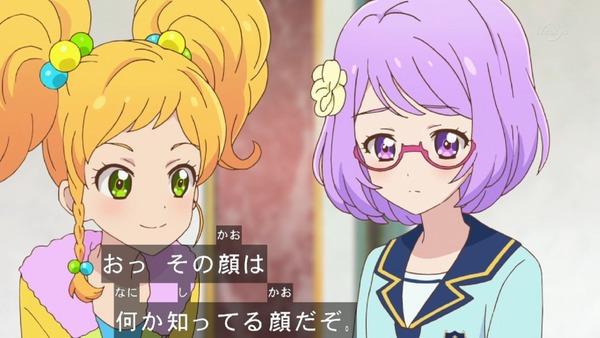 「アイカツスターズ!」第72話 (64)