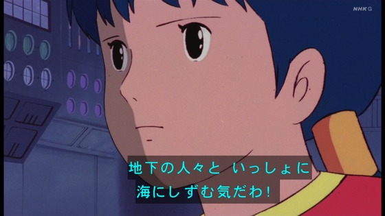 「未来少年コナン」第22話感想 画像  (95)