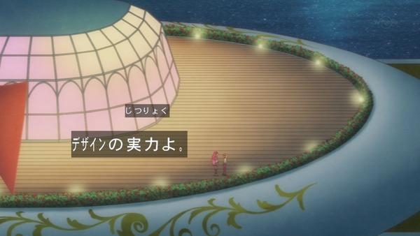 「アイカツスターズ!」第59話 (45)