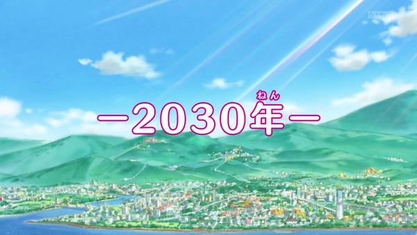 「HUGっと!プリキュア」49話感想 (76)