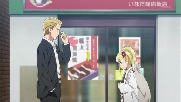 「ヒナまつり」3話感想 (33)