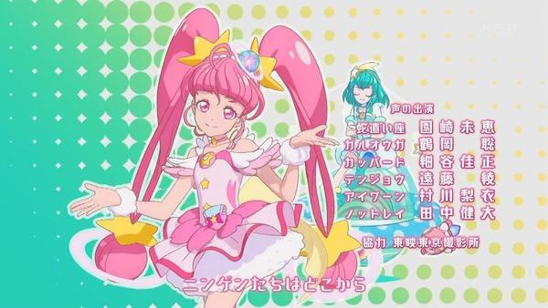 「スター☆トゥインクルプリキュア」46話感想 画像 (61)
