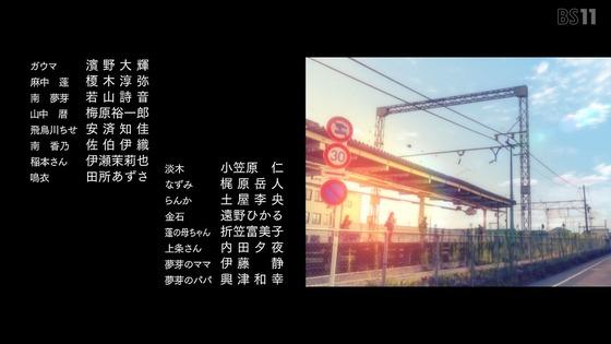 「SSSS.DYNAZENON ダイナゼノン」第1話感想