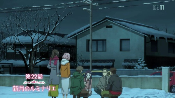 「サクラクエスト」22話 (3)