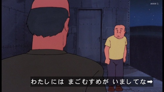 「未来少年コナン」第9話感想 (70)