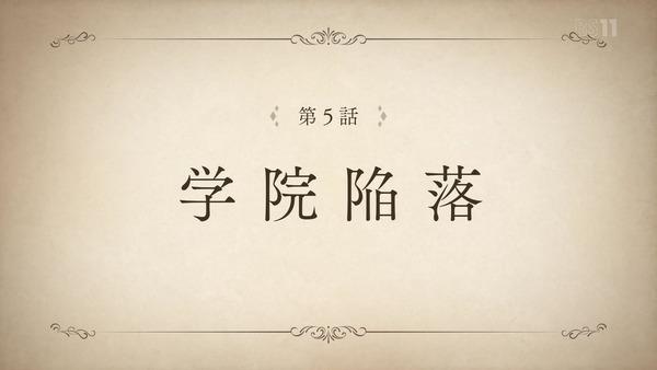 「マナリアフレンズ」4話感想 (66)