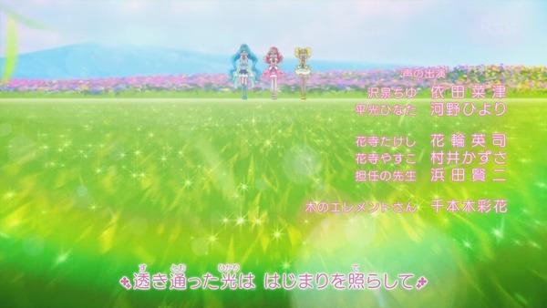 「ヒーリングっど♥プリキュア」2話感想 画像  (73)