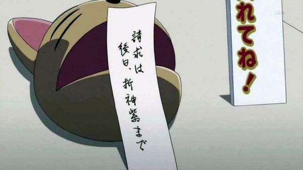 「刀使ノ巫女」23話感想 (9)