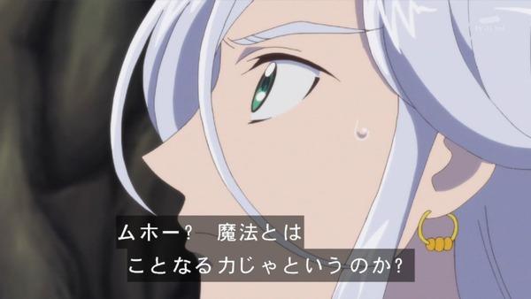 「魔法つかいプリキュア!」第27話 (30)