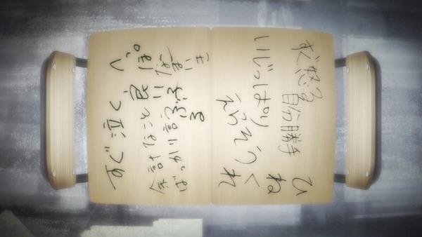 「マギアレコード」4話感想 画像 (5)