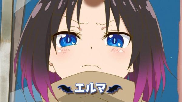「小林さんちのメイドラゴン」8話 (32)