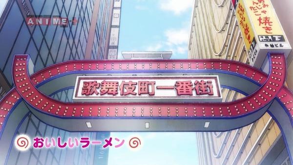 「ラーメン大好き小泉さん」11話 (17)