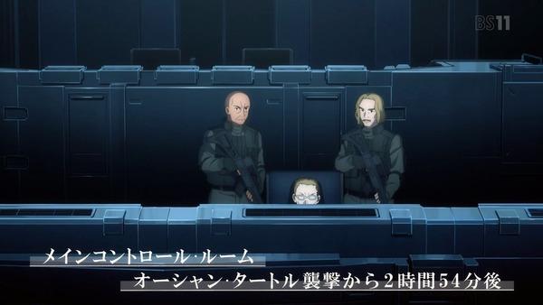 「SAO アリシゼーション」2期 4話感想 (22)