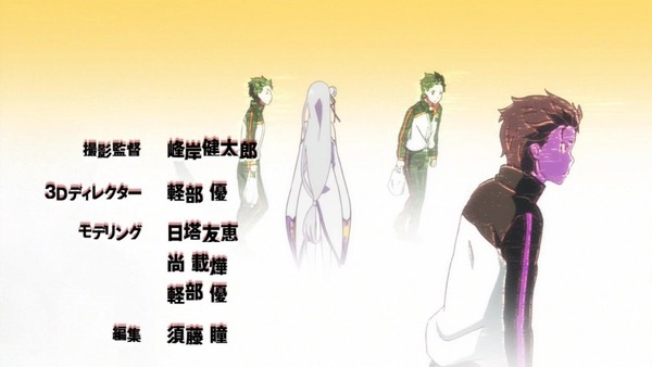 「Re:ゼロから始める異世界生活」2話感想 (5)
