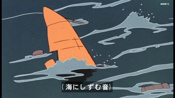 「未来少年コナン」第25話感想(実況まとめ)画像  (112)