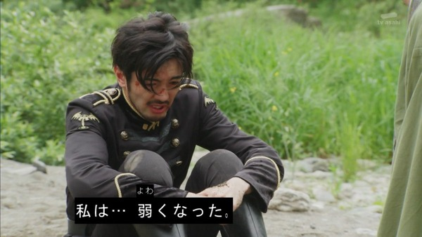 「仮面ライダーゴースト」38話 (19)
