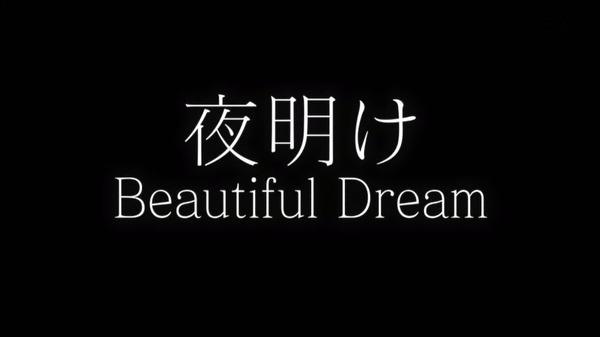 「東京喰種:re」12話(最終回)感想 (29)