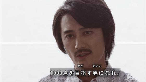 「仮面ライダーゼロワン」第38話感想 (27)
