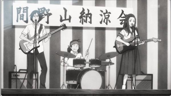 「サクラクエスト」16話 (13)