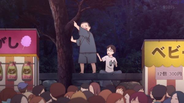 「からかい上手の高木さん2」2期 第12話感想  (43)
