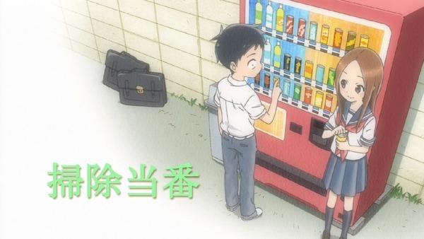 「からかい上手の高木さん」4話 (2)