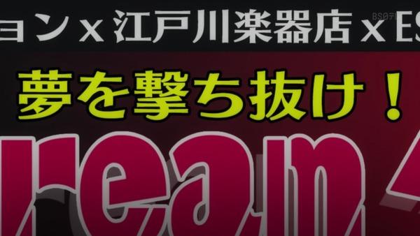 「BanG Dream!(バンドリ!)」3期 1話感想 (67)