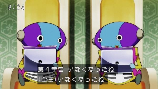 「ドラゴンボール超」119話 (31)