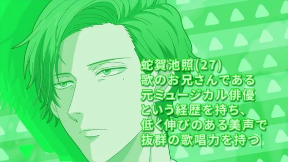 「うらみちお兄さん」1話感想 (32)