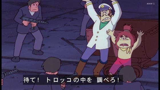 「未来少年コナン」第21話感想 画像  (23)