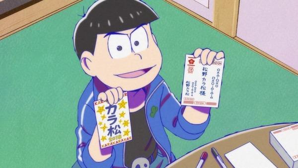 「おそ松さん」2期 13話 (33)