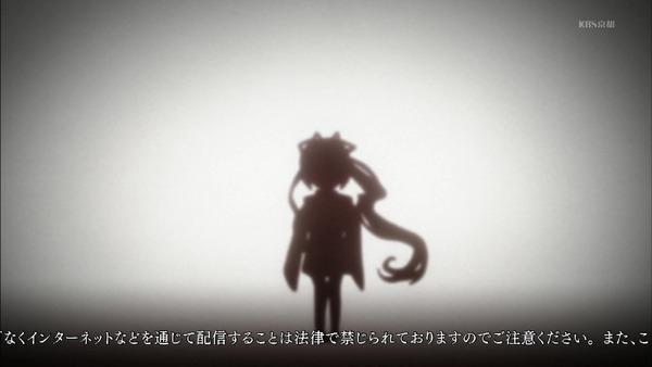 「天使の3P」9話 (5)