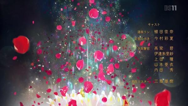 「FateEXTRA Last Encore」2話 (64)