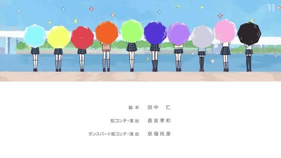 「ラブライブ!虹ヶ咲学園」第3話感想 画像 (77)