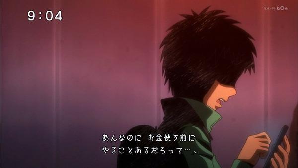 「ゲゲゲの鬼太郎」6期 3話 (4)