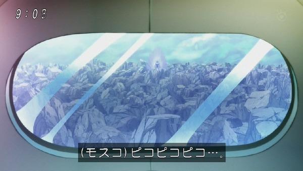 「ドラゴンボール超」121話 (8)