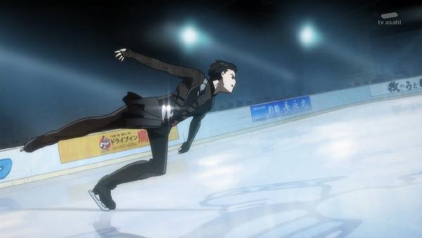 「ユーリ!!! on ICE(ユーリオンアイス)」 (41)