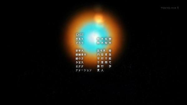 「どろろ」第13話 感想 (64)