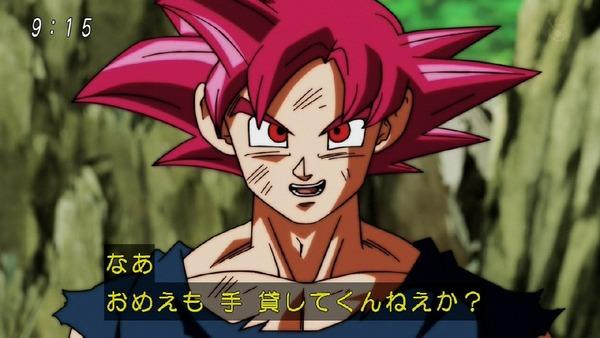 「ドラゴンボール超」121話 (27)