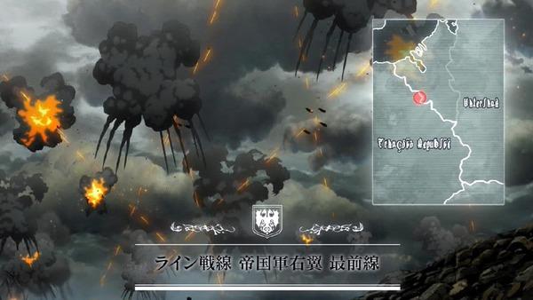 「幼女戦記」9話 (5)
