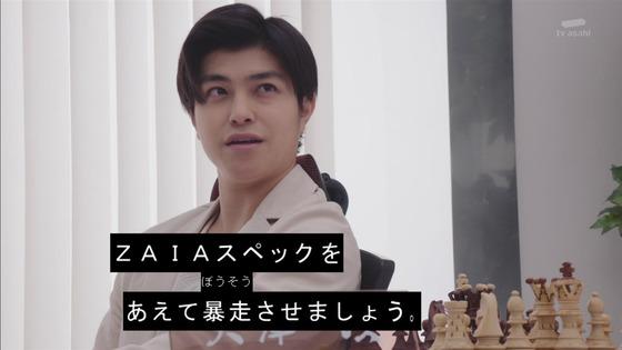 「仮面ライダーゼロワン」第37話感想  (5)