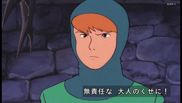 「未来少年コナン」第1話感想 画像 (127)