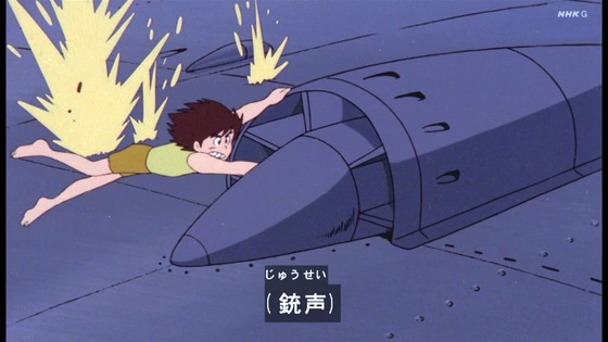「未来少年コナン」第25話感想(実況まとめ)画像  (13)
