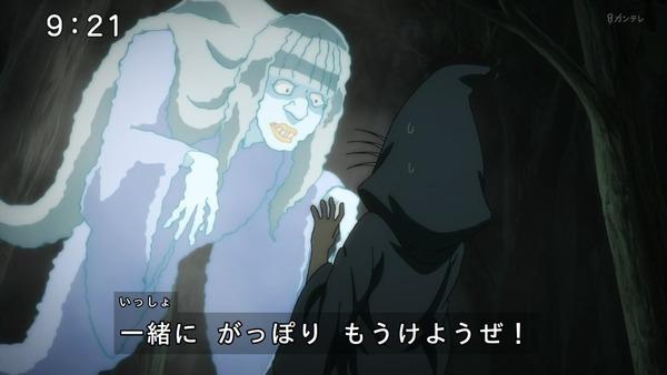 「ゲゲゲの鬼太郎」6期 60話感想 (35)