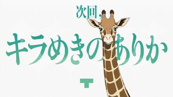 「少女☆歌劇 レヴュースタァライト」4話感想 (79)