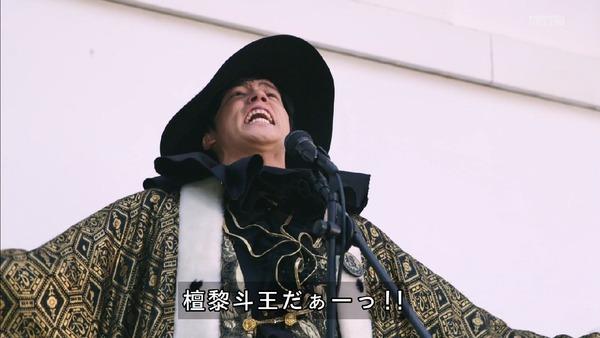 「仮面ライダージオウ」9話感想 (13)