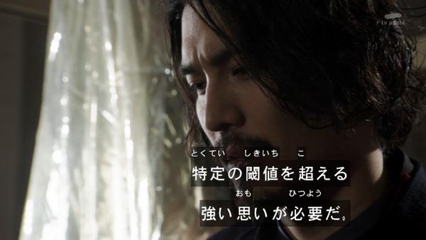 「仮面ライダービルド」37話感想 (16)